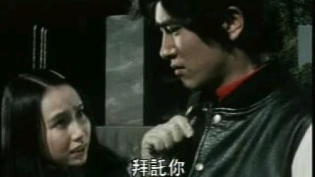 【福文社国语】假面骑士V3第二集