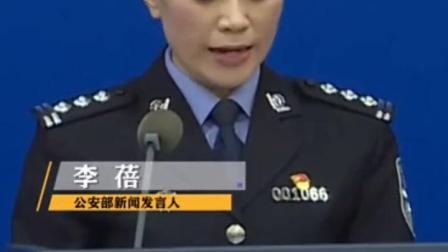 今年1-3月共有51名民警、13名辅警牺牲在工作岗位上