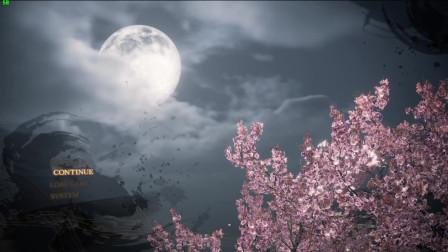 【舍长直播(下)21.4.03】透明隐形鬼——仁王2 DLC—太初之侍秘史 实况07
