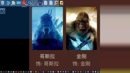 【舍长直播(上)21.4.03】刺客信条:英灵殿 实况79