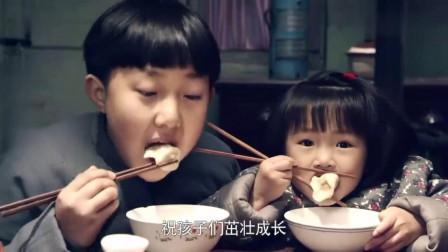 情满四合院:全家人吃年夜饭,大鱼大肉的,孩子们敞开了吃