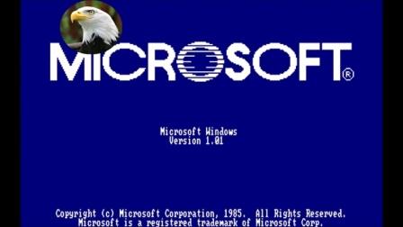 evolution of Windows error sounds 1985 2020