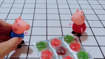 乔治想吃奶片糖,佩奇就把自己的送给了乔治,真懂事!
