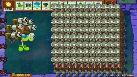 豌豆三人组携带99个加特林VS僵尸大军!植物大战僵尸
