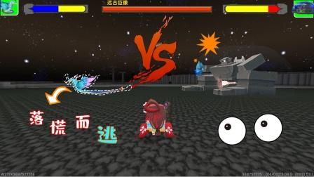 迷你世界:羽蛇神VS石巨人,他们俩谁更厉害?