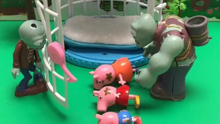 小猪佩奇一家被僵尸捉住了