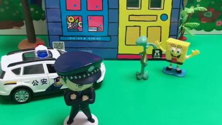 儿童玩具:原来章鱼哥做了好事啊