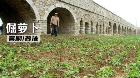 警察抓贼时误把农民的收成全踩了,这能要回赔偿吗?(上)