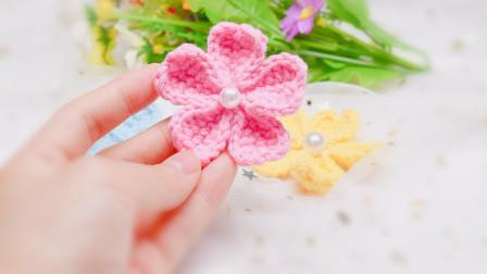 钩针编织樱花装饰新手教程