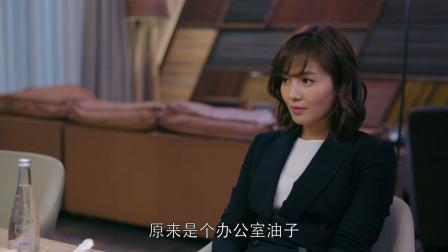 欢乐颂:樊胜美熟知人情世故,却混得中游,安迪终于知道原因了