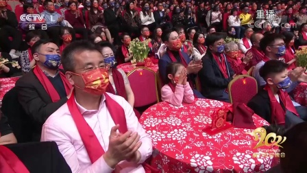 2021年央视《春节联欢晚会2》于合滨上传