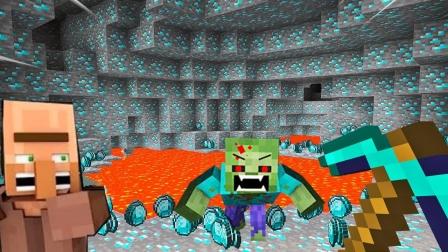 大海哥矿洞捡钻石 被怪物吓的电脑都卡了