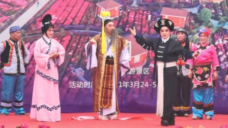 郫县振兴川剧团2021.04.04日在《蜀国鹃都》演出原创新编川剧《杜宇化鹃》現场录录像