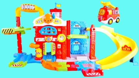 伟易达声光拯救消防局玩具