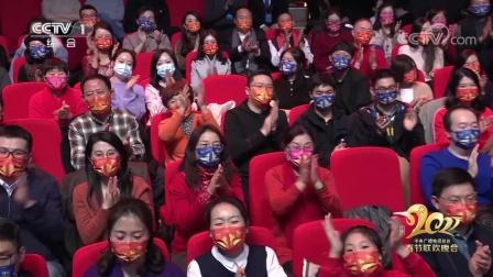 2021年央视《春节联欢晚会3》于合滨上传