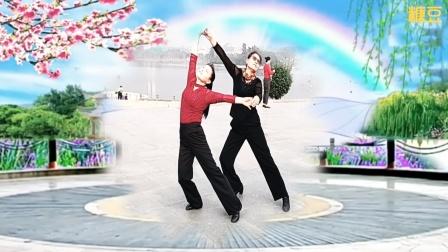 伦巴(今天是你的生日我的中国🇨🇳) 演示彩排:鸿钰 古丽