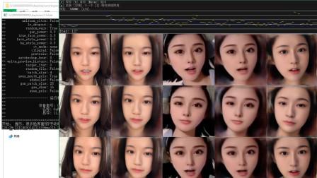 傻瓜式AI视频换脸:最低3G显存224超清模型初次训练演示