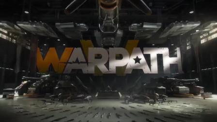 游戏宣传片:战火勋章(Warpath)-画面预览(3286)