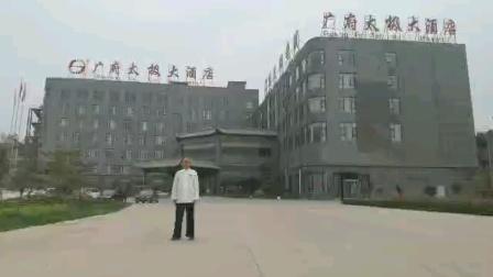 安吉杨斌85式第一假