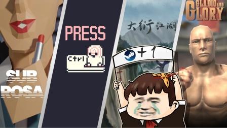 【风笑喜+1】各种游戏直播集锦 EP3