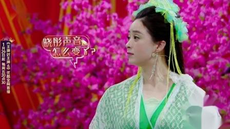 王牌对王牌:《七仙女》剧组王牌重聚!蒋欣再扮绿儿仙女了
