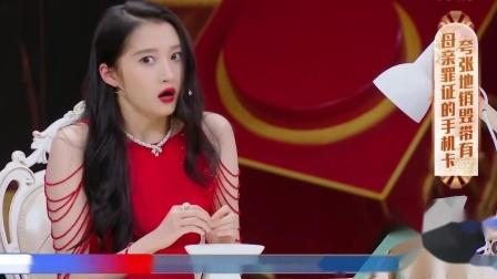 王牌对王牌:关晓彤的演技要逆天!薅头发瞪眼代入感太强了
