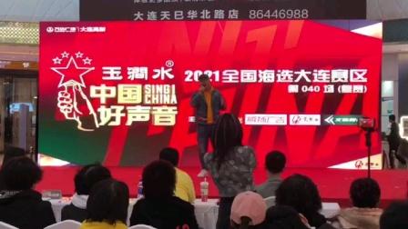 2021中国好声音复赛40场  你快回来新编版