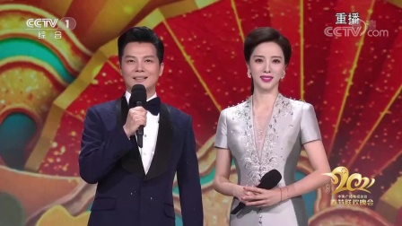 2021年央视《春节联欢晚会4》于合滨上传