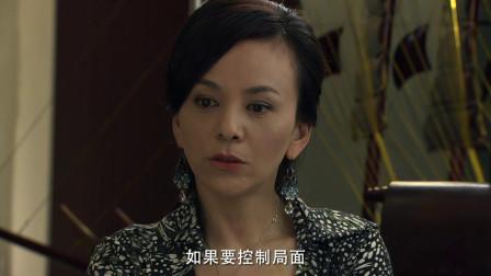 守望的天空:慧雅了解佩嘉,佩嘉不会告诉秦庆尧,她要掌控局面