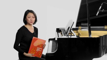 克莱德曼钢琴曲选 第20课:《柔如彩虹》下