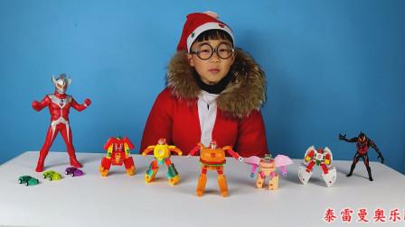 泰罗给小泽带来了美食变形金刚玩具,薯条和汉堡都可以变成机器人