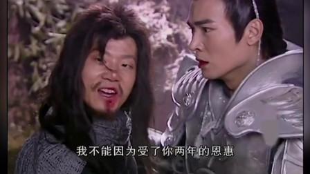 《宝莲灯》第24集:原来杨戬承受了那么多,真的错怪他了