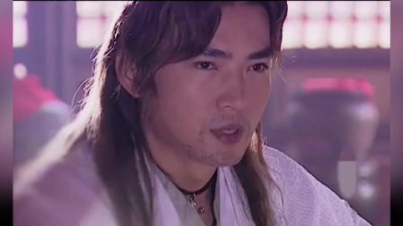 《宝莲灯》第25集:杨戬被贬人间,不料还要被奉旨灭口