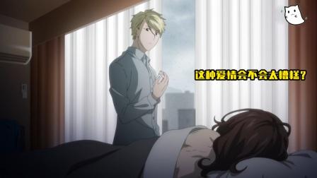 纯爱新番:青年男主追求女高中生