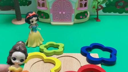 儿童玩具:小朋友们知道是谁拿走了白雪的小星星吗?