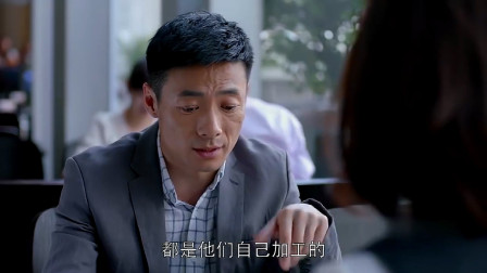 欢乐颂:精英的日常聊天,祖峰安迪只聊菜品,关于爱情只字未提
