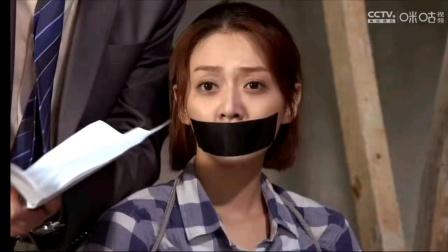 活法27:潘之琳被绑架