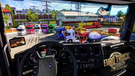 欧洲卡车模拟2:半路偷偷插入龙门联运 | 2021/04/04直播录像
