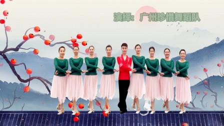 广州珍惜舞蹈队《红豆》
