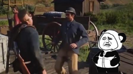 【笑可笑14】:等你自投罗网!