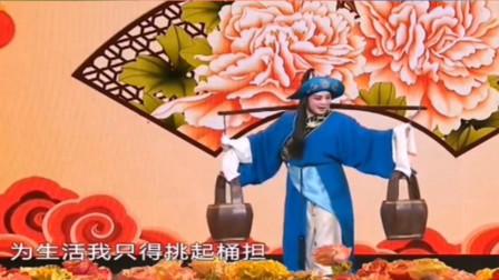 秦腔火焰驹李彦贵卖水选段,小生戏还是女演员唱得有韵味