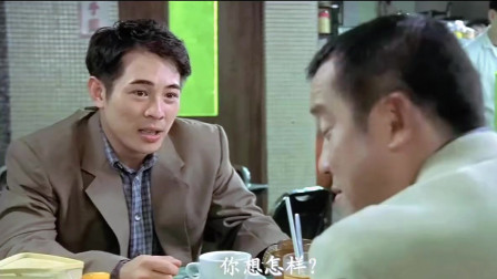曾志伟:我对你的功夫有点怀疑,给你30秒,李连杰:多了