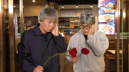 陈翔六点半:我想当你亲家,你却想当我老伴!