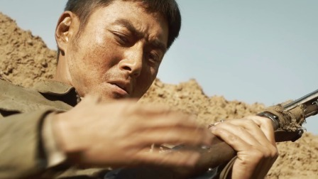 凡人之躯堪比神明,来世还当生在中华家!致敬!#电影浴血无名川