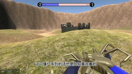战地模拟器:僵尸大战开始,消灭人类开启僵尸时代