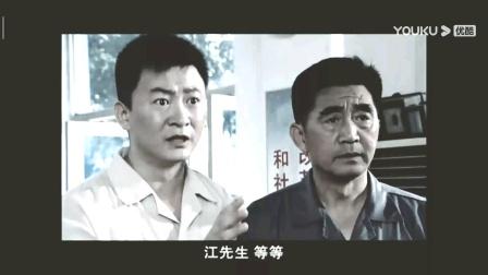 翁家明温兆伦2010年内地电视剧1978年内地改革开放重视港台(1987年后)在内地投资;电子行业是港台投资主要项目之一;从而救活内地本地企业
