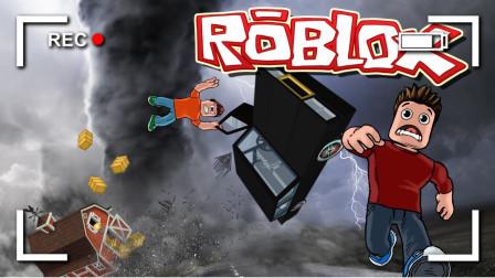 ROBLOX龙卷风自然灾害:多重灾难来袭营救受伤队友!面面解说