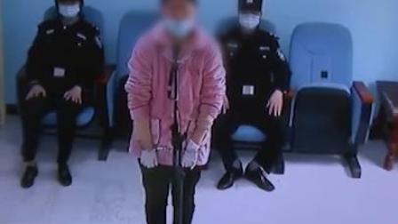 重庆首例高空抛物案宣判!女子12楼抛物获刑半年