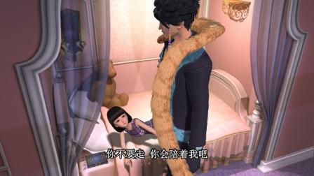 精灵梦叶罗丽:莫纱十分难过,荒石在一旁陪伴,真是太有爱了