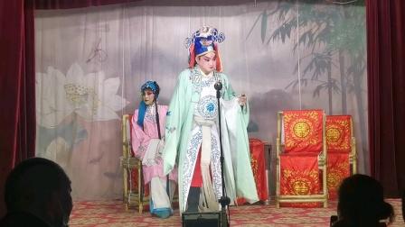 巜小房刺字》》,三花川剧团2021.04.05演出